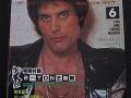 Freddie Mercury magazyn okładka --077