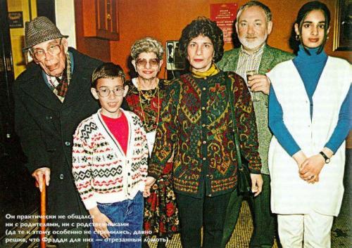 Bomi Bulsara, Jamal Cooke, Jer Bulsara, Kashmira Cooke, Roger Cooke i Nathalie Cooke - c. 1990