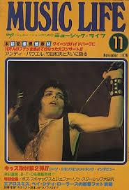 Freddie Mercury magazyn okładka --042