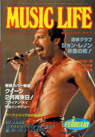 Freddie Mercury magazyn okładka --045